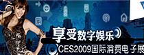 CES 2009