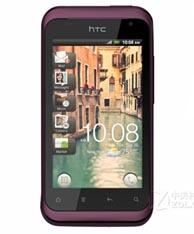 HTC 倾心
