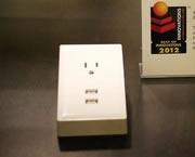 USB墙上排插CES获奖
