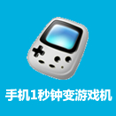 手机变身游戏机 Gametel神奇外设抢先看