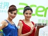 Acer投影将亮相CES2012