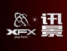 XFX讯景