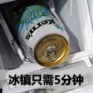 5分钟冰镇啤酒! LG冰箱CES现场速测