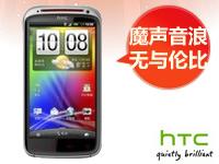 HTC 魔声 音浪 1.5G双核 清新时尚