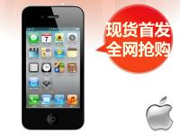 苹果 iPhone 4S(16GB)全网火热新品 3毫米改变 双核A5处理器 再次改变世界 全国限量首发