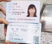 二维码技术HOLD住实名制车票