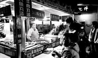 台湾小吃街品尝美食的人们