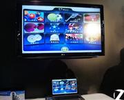 17VEE推出PC体感游戏套装