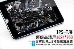 3G平板欧恩N6