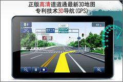 欧恩N7T平板GPS攻略