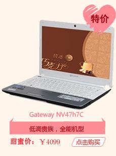 Gateway NV47