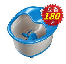 皇威足浴盆H-116A手提式足浴盆