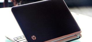 APU平台Beats魔声便携小本 HP dm1评测