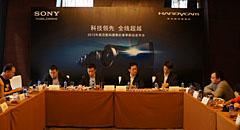 进军时尚领域 索尼2012新品发布会专访
