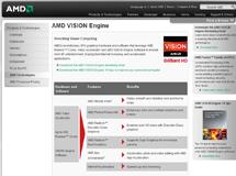 VISION Engine组件