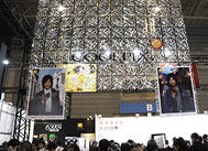 尼康COOLPIX展台