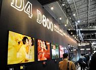 尼康D4、D800作品展示