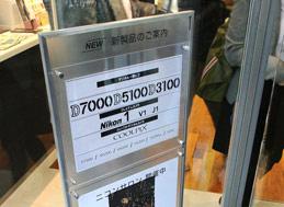 门口水牌 标示最新的展品