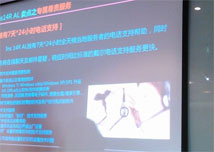 戴尔14R锋型版技术分享
