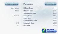 PCmark整机性能测试