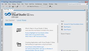 Visual Studio 11内部开发版亮点扫描