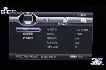 杰科BDP-G4300蓝光播放机主界面展示
