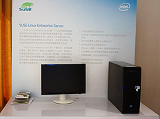 SUSE Linux展区