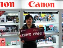北京德泰联华科技发展有限公司第一销售分公司