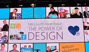 微软召开媒体会美图欣赏
