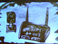 """""""爱家网宝 i+007""""沙画表演"""