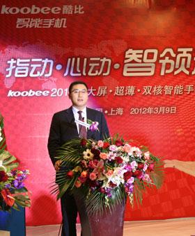 koobee手机董事长陈凯峰