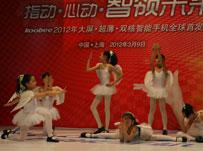 小天使节目表演