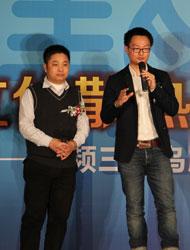 李光耀与马南鸿先生