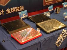 白马系列笔记本散热器