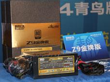 Z9金牌版电源