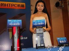 HTPC小机箱