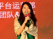 郑小莲畅谈产品服务理念