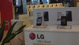 LG店面手机展示