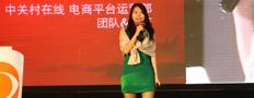 郑小莲:产品服务理念决定消费者去留