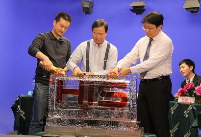 HIS&AMD&盈嘉讯共同启动发布仪式