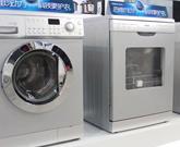四维均动力洗衣机亮相