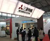 三菱电机展示多款新品
