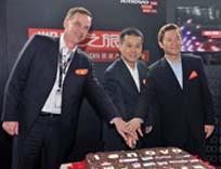 深圳站庆祝蛋糕