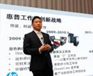 惠普全球副总裁、信息产品集团亚太及日本地区市场部总经理萧振义先生