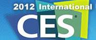 2012美国CES现场直击