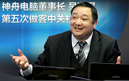 中国人对民族品牌有误区