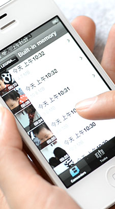 无线传输(WiFi)分享至iPad/iPhone