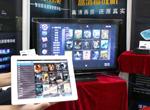 iPad操控碧维视高清机
