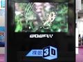 沃飞裸眼3D电视