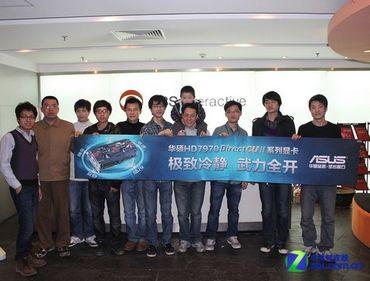 华硕HD7970超频赛第一期